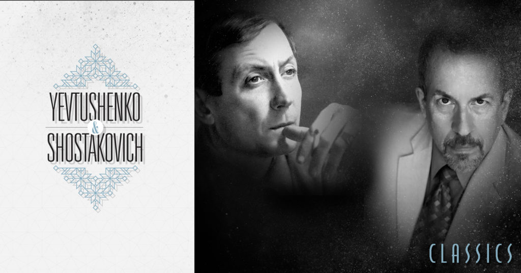 An Evening Paying Tribute to Yevgeny Yevtushenko Includes World Premiere